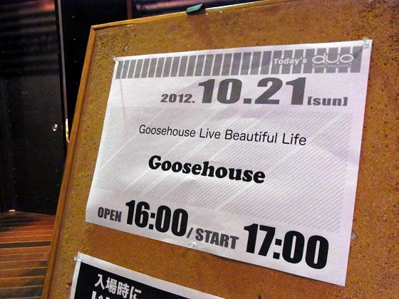 Goosehouse Live Beautiful Life@渋谷DUO