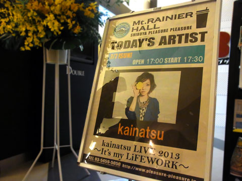kainatsu LIVE 2013 ~It's my LiFEWORK~