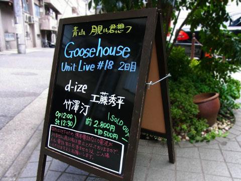 Goose house Unit Live #18@青山月見ル君想フ