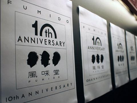 風味堂「風味堂5~ぼくらのイス~」発売記念ライブ