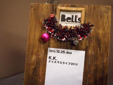 K.K.クリスマスライブ2013@新横浜ベルズ