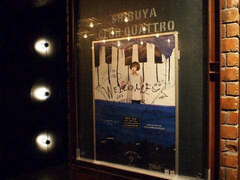 """植田真梨恵[ LIVE OF """"LAZWARD PIANO"""" AT QUATTRO ]@渋谷クアトロ"""