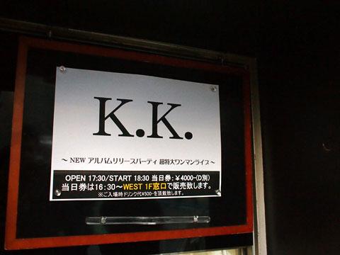 K.K.~Newアルバムリリースパーティ 超特大ワンマンライブ~@TSUTAYA O-WEST