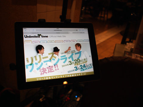 Unlimited tone feat.松藤量平@沖縄ローカルフードフェア