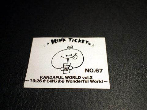 神田莉緒香ワンマンライブ「KANDAFUL WORLD vol.3~19:26からはじまるWonderful World~」