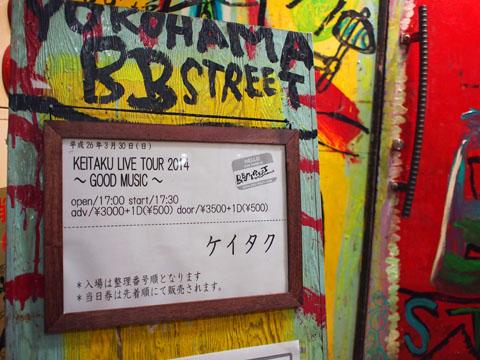 ケイタクワンマンライブ@横浜BB STREET