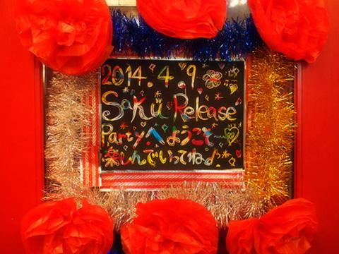 Saku「Bed Room e.p.」Release Party!!@渋谷スターラウンジ