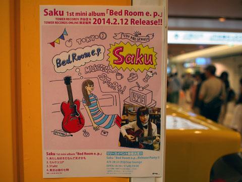 Saku「Bed Room e.p.」インストアライブ@タワーミニ東京駅八重洲口店