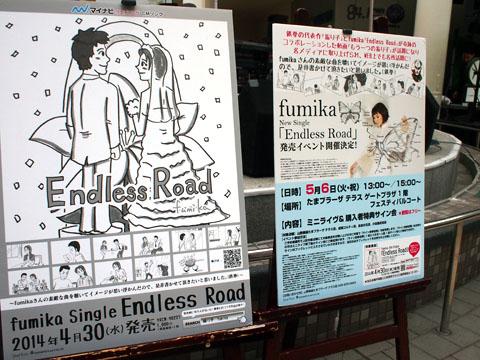 fumika「Endless Road」リリースイベントライブ@たまプラーザ